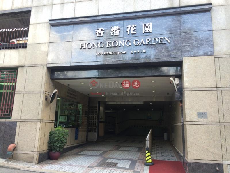 Hong Kong Garden (Hong Kong Garden) Mid Levels West|搵地(OneDay)(4)