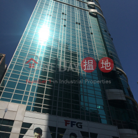 Hang Seng Tsuen Wan Building,Tsuen Wan East, New Territories