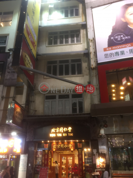 6 Cameron Road (6 Cameron Road) Tsim Sha Tsui|搵地(OneDay)(1)