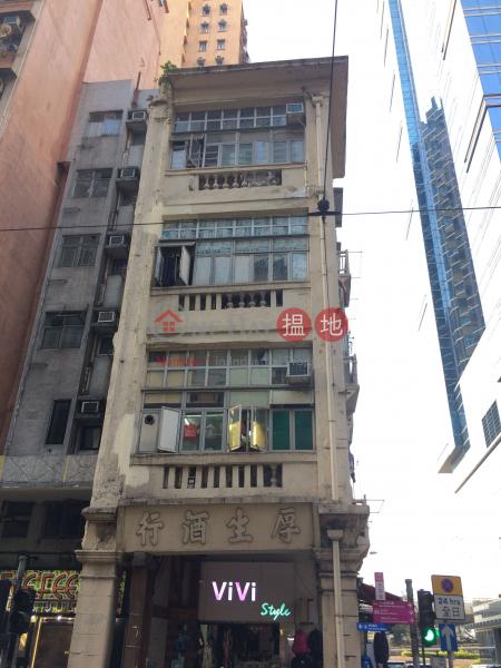 207 Des Voeux Road West (207 Des Voeux Road West) Sai Ying Pun|搵地(OneDay)(2)