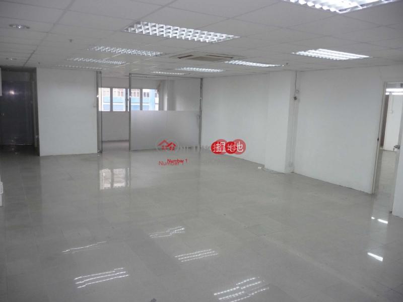 MAI ON INDUSTRIAL BUILDING, Mai On Industrial Building 美安工業大廈 Rental Listings | Kwai Tsing District (pyyeu-05049)