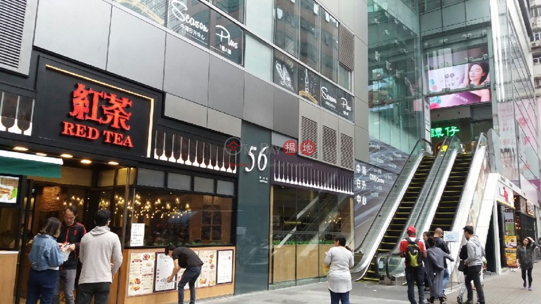 Property Search Hong Kong | OneDay | Retail Sales Listings | 56,Tsun Yip Street,COS Centre