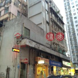 158 Aberdeen Main Road,Aberdeen, Hong Kong Island