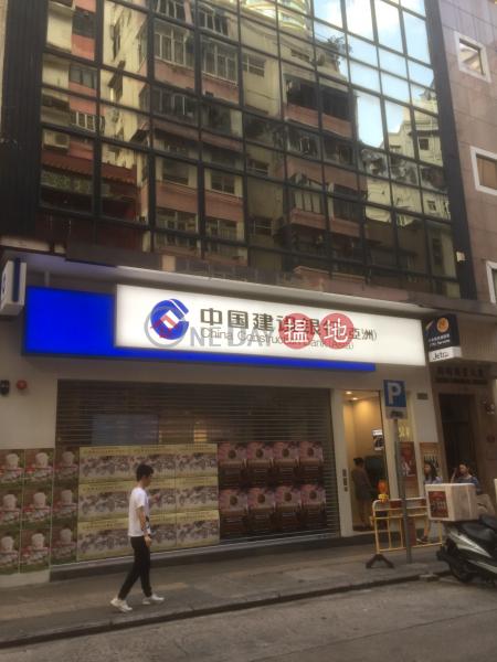 Season Commercial Building (Season Commercial Building) Tsim Sha Tsui|搵地(OneDay)(1)