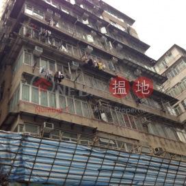 9-11 Pitt Street,Mong Kok, Kowloon