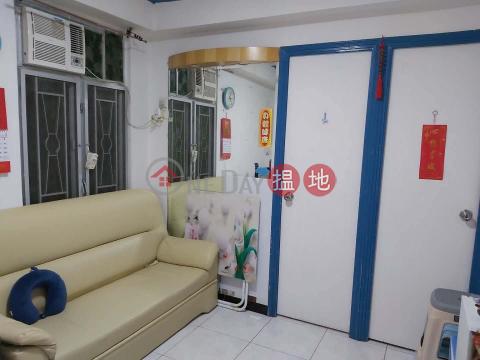 Direct Landlord Yuen LongHo Shun Fuk (fook) Building(Ho Shun Fuk (fook) Building)Rental Listings (97824-6963360818)_0