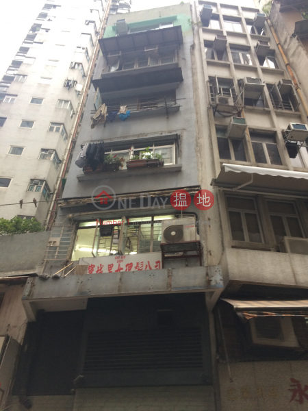 109 Jervois Street (109 Jervois Street) Sheung Wan|搵地(OneDay)(1)