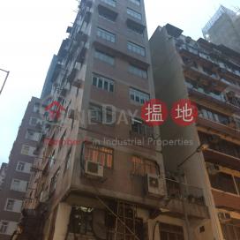 金漢樓,天后, 香港島