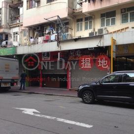 Nan Yuen Building,Prince Edward, Kowloon