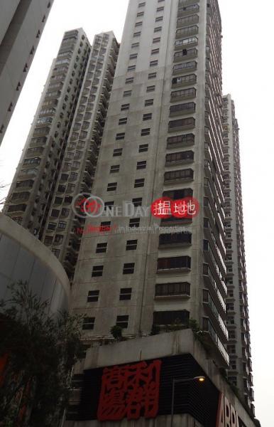 利群商業大厦|南區利群商業大廈(ABBA Commercial Building)出售樓盤 (info@-05264)