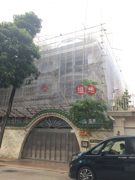 Yu Yuen (Yu Yuen) Yau Yat Chuen|搵地(OneDay)(2)