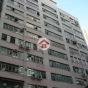福全工廠大廈 (Fuk Tsun Factory Building) 油尖旺福全街66-68號|- 搵地(OneDay)(3)