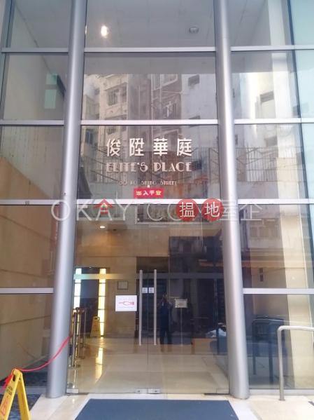 HK$ 920萬俊陞華庭-西區2房1廁,星級會所,露台俊陞華庭出售單位