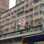 光明大廈 (Kwong Ming Building) 荃灣沙咀道130號|- 搵地(OneDay)(1)