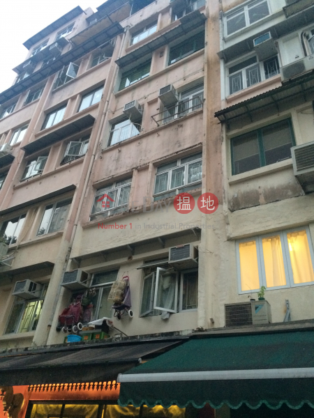 31-36 Sau Wa Fong (31-36 Sau Wa Fong) Wan Chai 搵地(OneDay)(3)