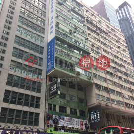 Cornwall Court,Mong Kok, Kowloon