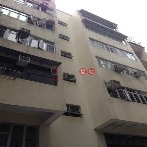 新村街17-17A號 (17-17A Sun Chun Street) 銅鑼灣|搵地(OneDay)(4)