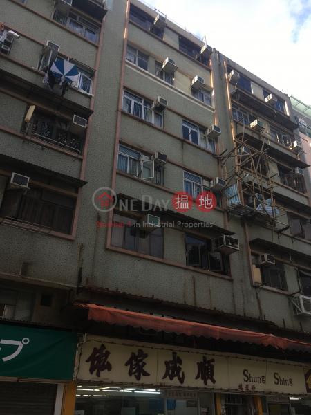 好景樓 (Ho King Building) 屯門|搵地(OneDay)(3)