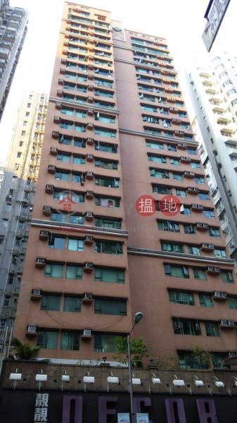 Fortune Court (Fortune Court) North Point|搵地(OneDay)(4)