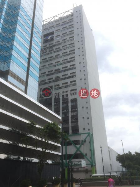 東港中心 (Eastern Harbour Centre) 鰂魚涌 搵地(OneDay)(3)