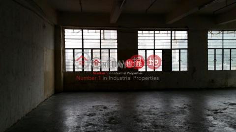 華生工業大廈|沙田華生工業大廈(Wah Sang Industrial Building)出租樓盤 (charl-01980)_0