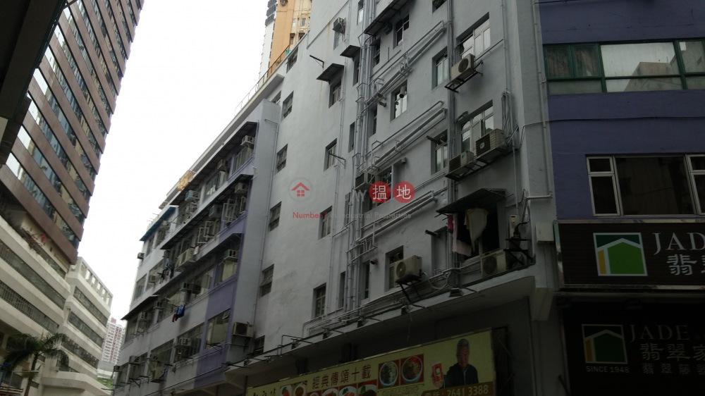 長春大廈 (Cheong Chun Building) 灣仔|搵地(OneDay)(2)