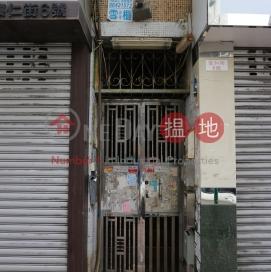 4 Wai Yan Street,Tai Po, New Territories
