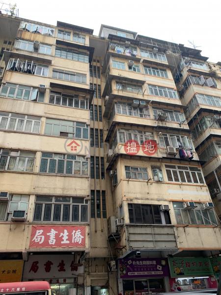 譚公道79號 (79 Tam Kung Road) 土瓜灣|搵地(OneDay)(1)