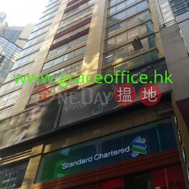 Causeway Bay-Emperor Watch and Jewellery Centre|Emperor Watch And Jewellery Centre(Emperor Watch And Jewellery Centre)Sales Listings (KEVIN-4595704576)_0