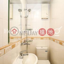 雅景閣兩房一廳單位出售|南區雅景閣(Splendour Villa)出售樓盤 (Proway-LID3865S)_0