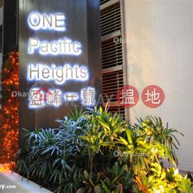 2房1廁,星級會所,露台盈峰一號出售單位|盈峰一號(One Pacific Heights)出售樓盤 (OKAY-S90773)_3