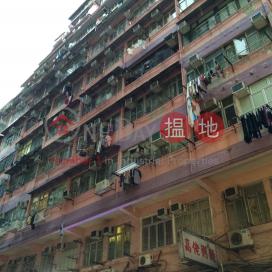 Kar Hing Building,Tai Kok Tsui, Kowloon