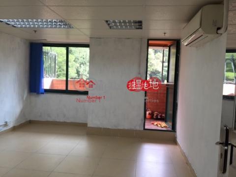 分間單位,獨立廁,可倉可寫 沙田宇宙工業中心(Universal Industrial Centre)出租樓盤 (jason-03845)_0