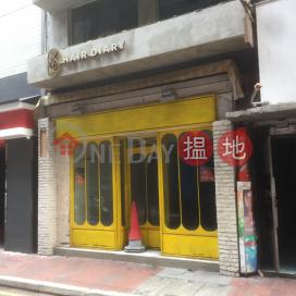 37 Yiu Wa Street|耀華街37號