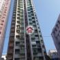 東豪大廈 (Tung Ho Building) 筲箕灣 搵地(OneDay)(2)