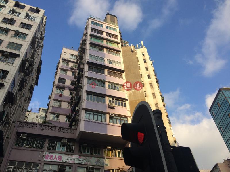 Fook Yiu Building (Fook Yiu Building) Sham Shui Po|搵地(OneDay)(3)