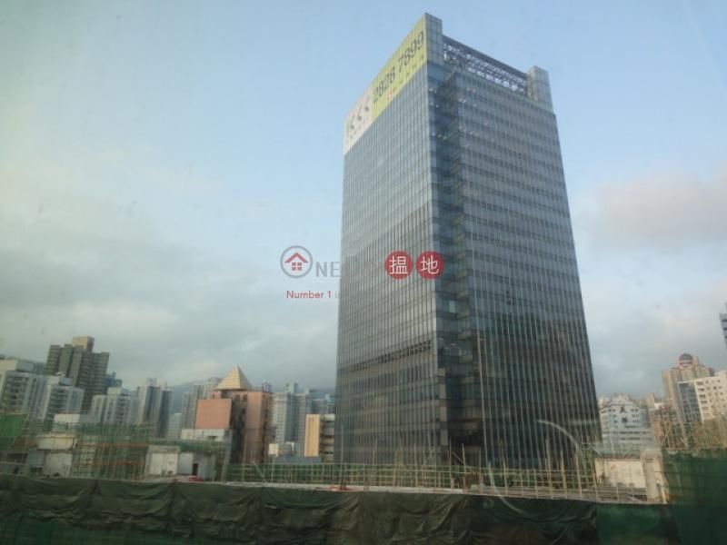 九龍貿易中心 (Kowloon Commerce Centre) 葵芳|搵地(OneDay)(2)