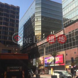 New Mandarin Plaza Tower A|新文華中心A座