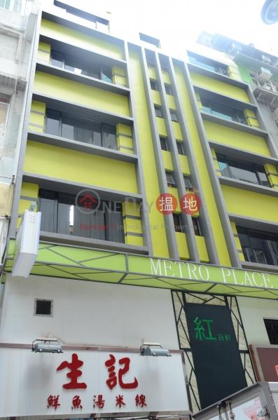 12 Hillier Street (12 Hillier Street) Sheung Wan|搵地(OneDay)(1)