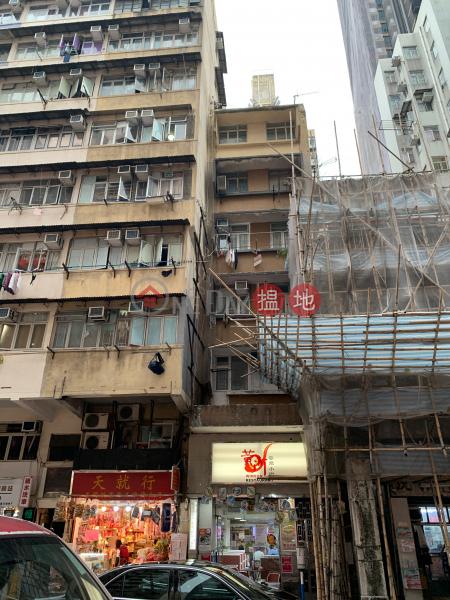 下鄉道61號 (61 Ha Heung Road) 土瓜灣|搵地(OneDay)(1)