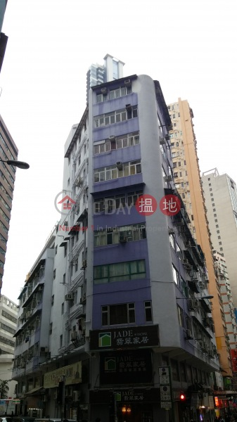 長春大廈 (Cheong Chun Building) 灣仔|搵地(OneDay)(1)