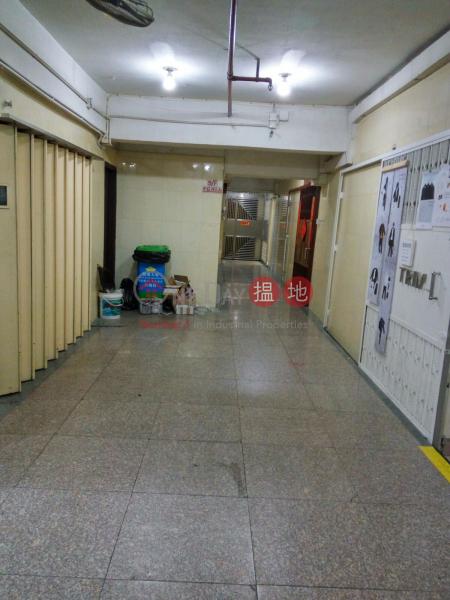 香港搵樓|租樓|二手盤|買樓| 搵地 | 工業大廈出租樓盤|駿運工業大廈