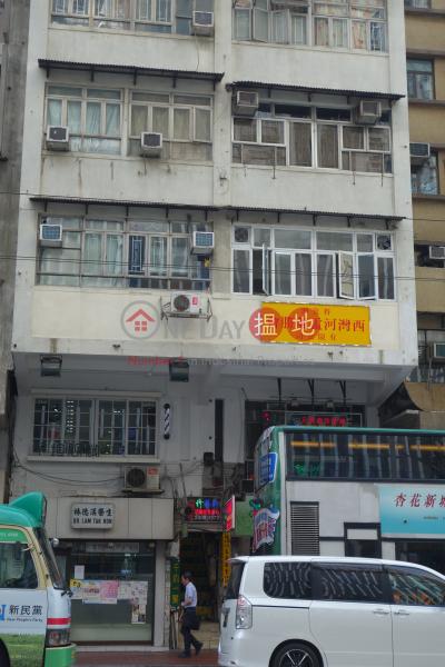 124 Shau Kei Wan Road (124 Shau Kei Wan Road) Sai Wan Ho|搵地(OneDay)(4)