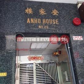 Anho House ,Prince Edward, Kowloon