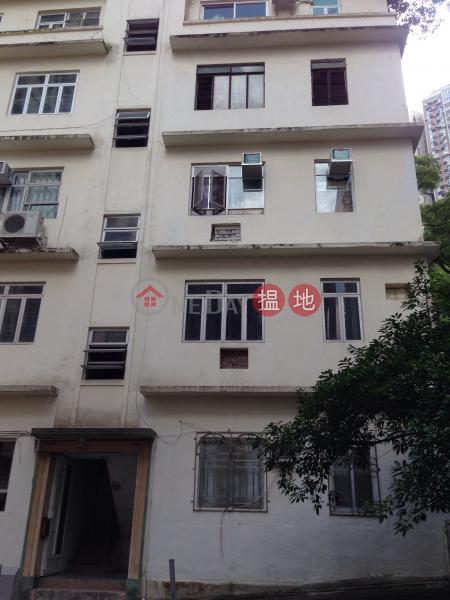 明園西街49號 (49 Ming Yuen Western Street) 北角|搵地(OneDay)(1)