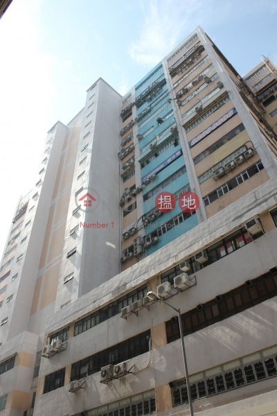 Wing Cheong Industrial Building (Wing Cheong Industrial Building) Kwai Fong|搵地(OneDay)(1)