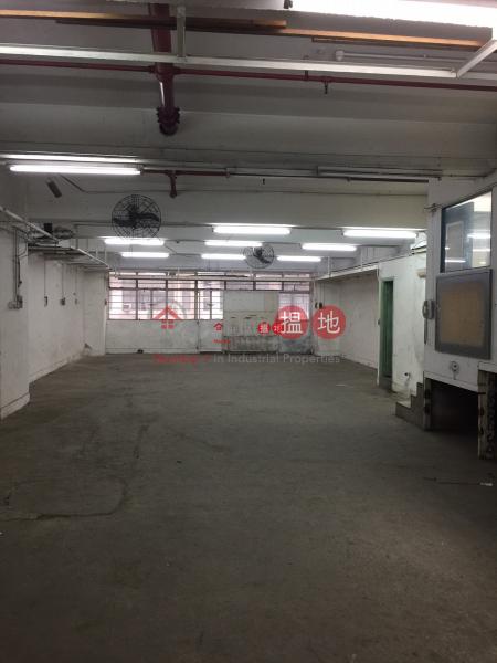 富騰工業中心 沙田富騰工業中心(Fo Tan Industrial Centre)出租樓盤 (newpo-03458)