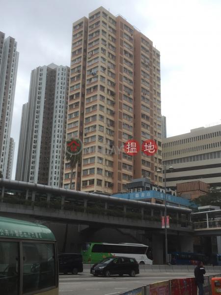 富華中心 (Fou Wah Centre) 荃灣東|搵地(OneDay)(1)