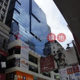 Carnarvon Plaza ,Tsim Sha Tsui, Kowloon