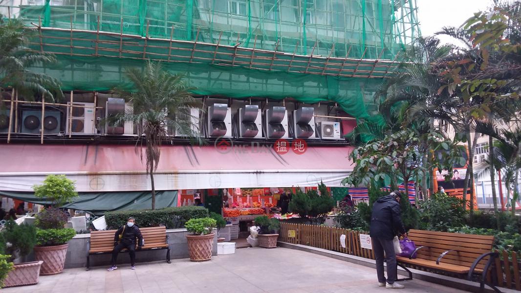 彩虹唐樓 (Choi Hung Building) 新蒲崗|搵地(OneDay)(2)